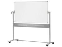 Nobo 1200 x 900mm Horizontal Pivot Magnetic Steel Whiteboard