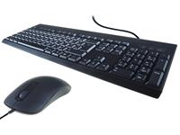 KB235 USB Standard Keyboard & Mouse Set